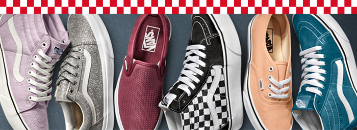 Vans Most Wanted Gifts
